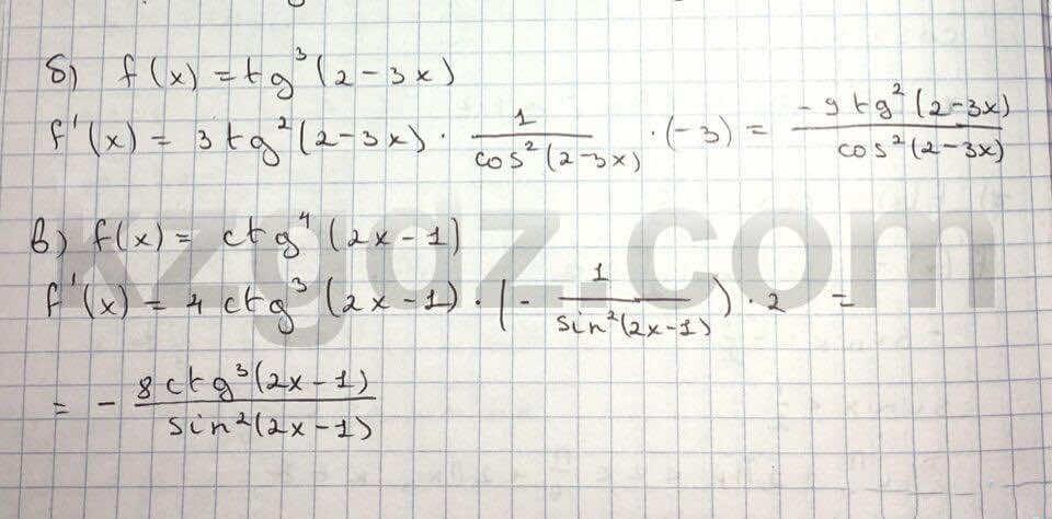 Алгебра Абылкасымова 10 класс Естественно-математическое направление  Упражнение 237