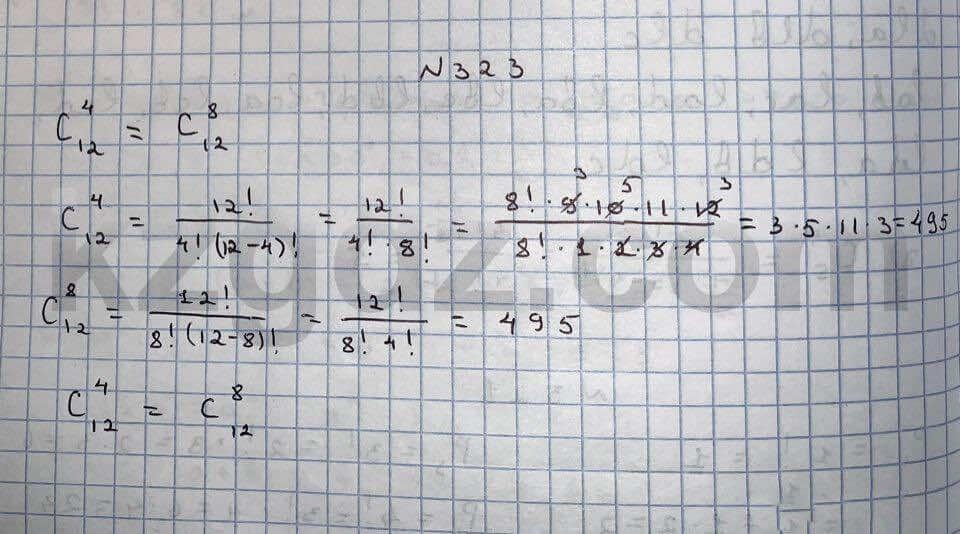 Алгебра Абылкасымова 10 класс Естественно-математическое направление  Упражнение 323