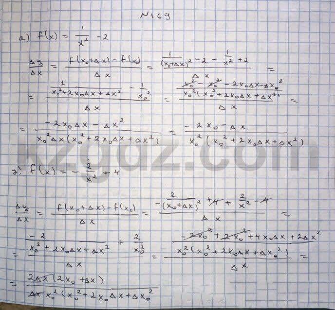 Алгебра Абылкасымова 10 класс Естественно-математическое направление  Упражнение 169