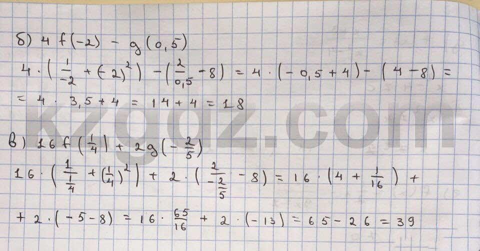 Алгебра Абылкасымова 10 класс Естественно-математическое направление  Упражнение 28