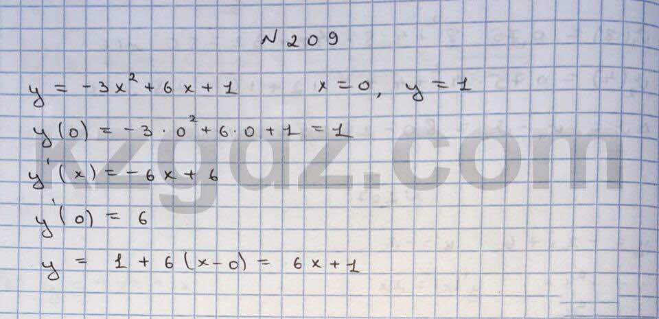 Алгебра Абылкасымова 10 класс Естественно-математическое направление  Упражнение 209