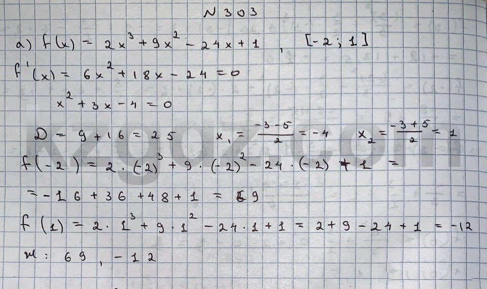 Алгебра Абылкасымова 10 класс Естественно-математическое направление  Упражнение 303