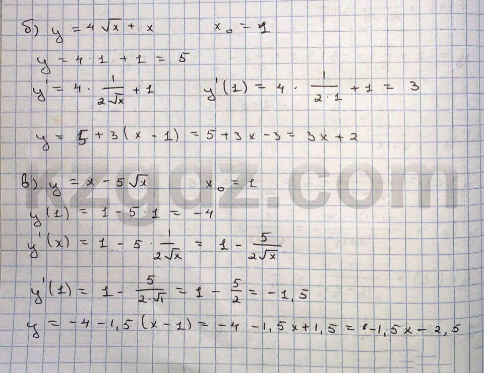 Алгебра Абылкасымова 10 класс Естественно-математическое направление  Упражнение 205