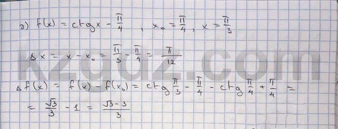 Алгебра Абылкасымова 10 класс Естественно-математическое направление  Упражнение 168