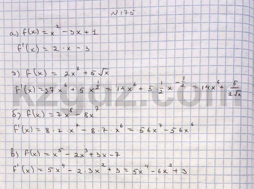 Алгебра Абылкасымова 10 класс Естественно-математическое направление  Упражнение 175