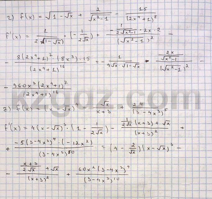 Алгебра Абылкасымова 10 класс Естественно-математическое направление  Упражнение 222