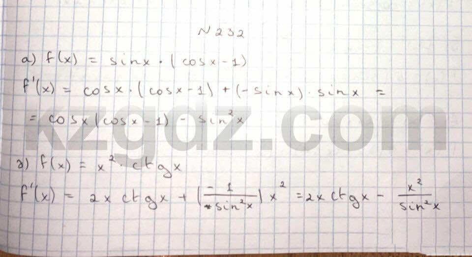 Алгебра Абылкасымова 10 класс Естественно-математическое направление  Упражнение 232
