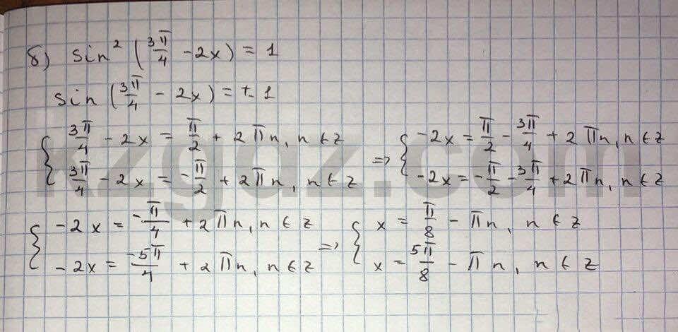 Алгебра Абылкасымова 10 класс Естественно-математическое направление  Упражнение 112