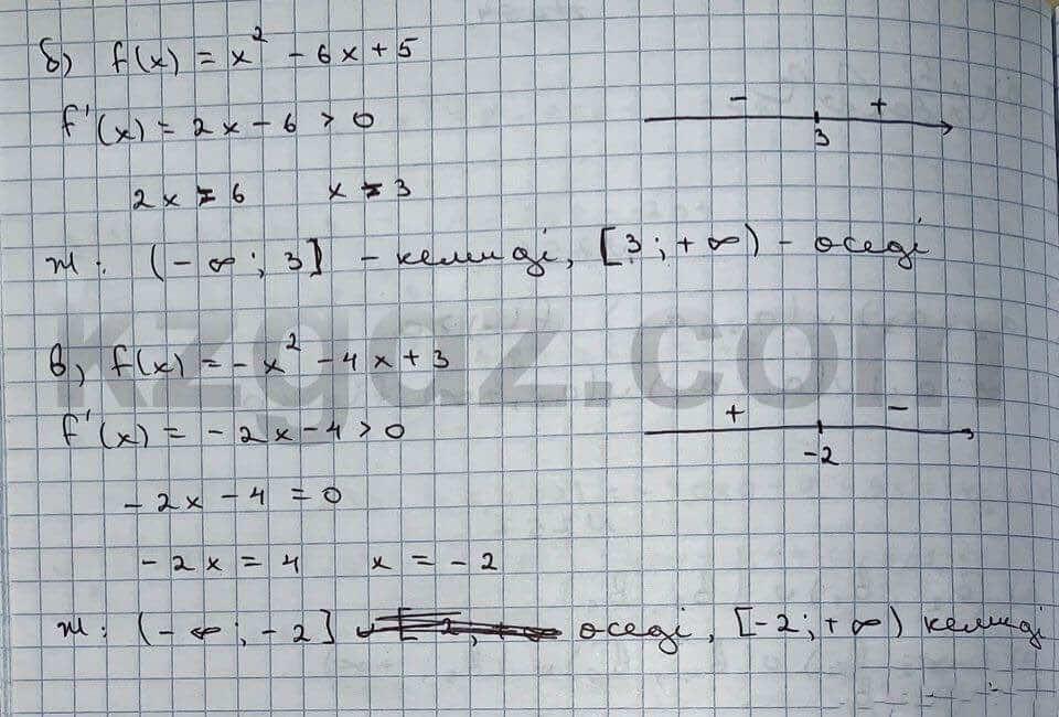 Алгебра Абылкасымова 10 класс Естественно-математическое направление  Упражнение 258