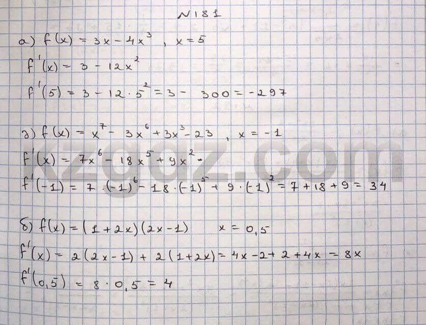 Алгебра Абылкасымова 10 класс Естественно-математическое направление  Упражнение 181