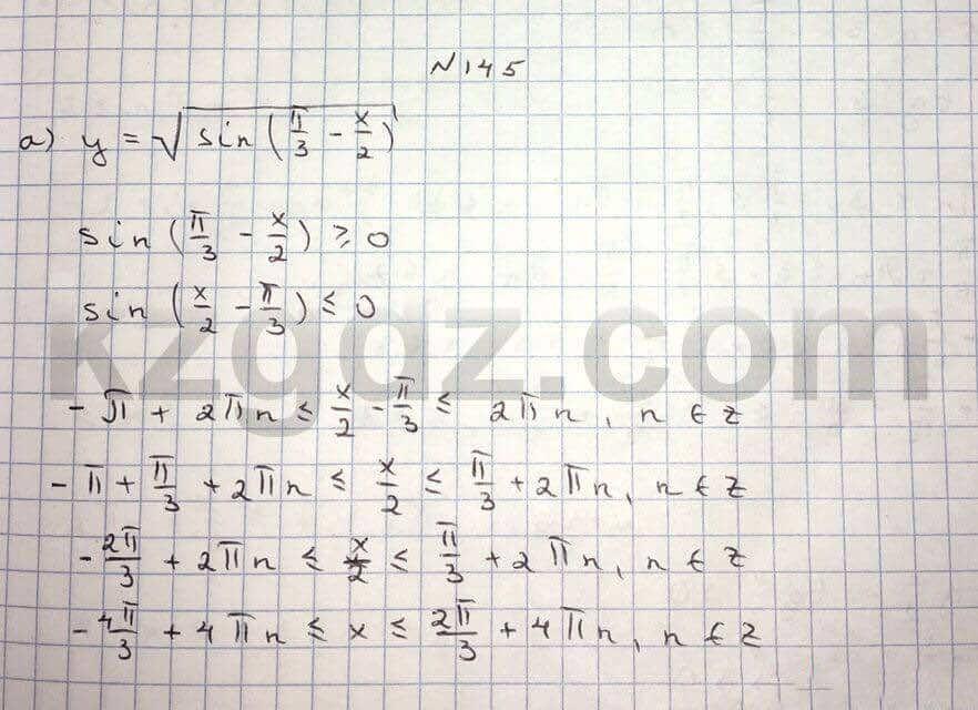 Алгебра Абылкасымова 10 класс Естественно-математическое направление  Упражнение 145
