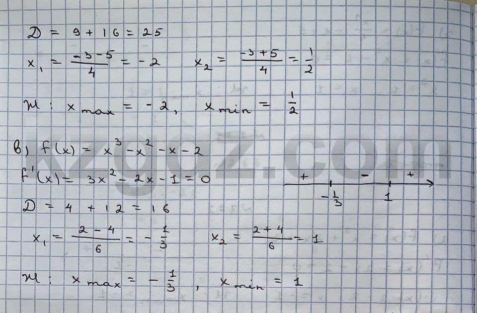 Алгебра Абылкасымова 10 класс Естественно-математическое направление  Упражнение 272