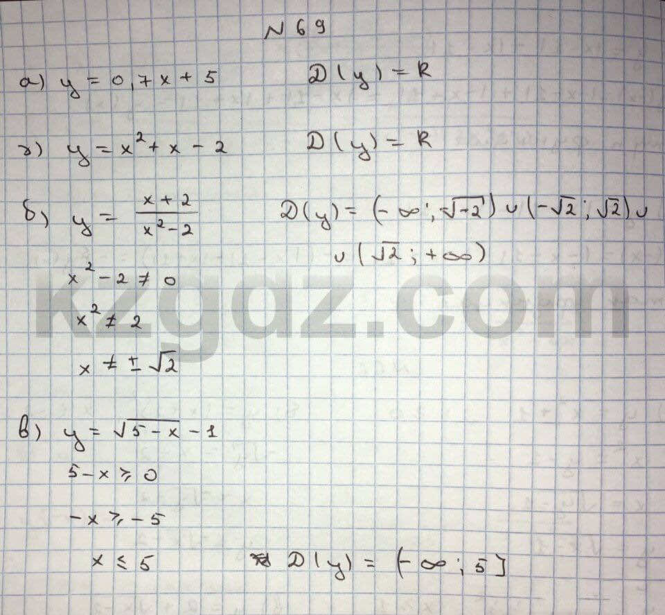 Алгебра Абылкасымова 10 класс Естественно-математическое направление  Упражнение 69
