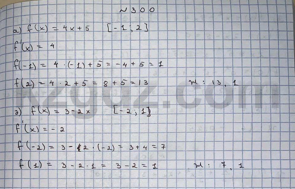 Алгебра Абылкасымова 10 класс Естественно-математическое направление  Упражнение 300