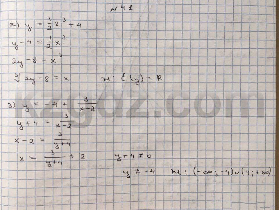 Алгебра Абылкасымова 10 класс Естественно-математическое направление  Упражнение 41