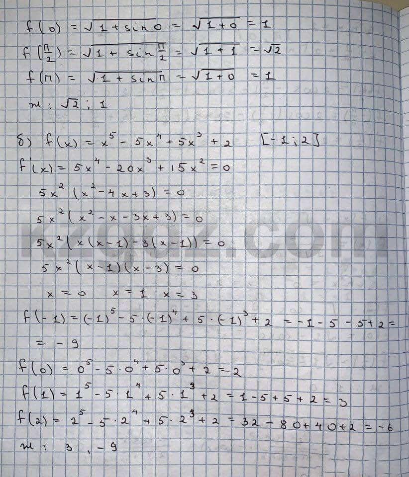 Алгебра Абылкасымова 10 класс Естественно-математическое направление  Упражнение 315