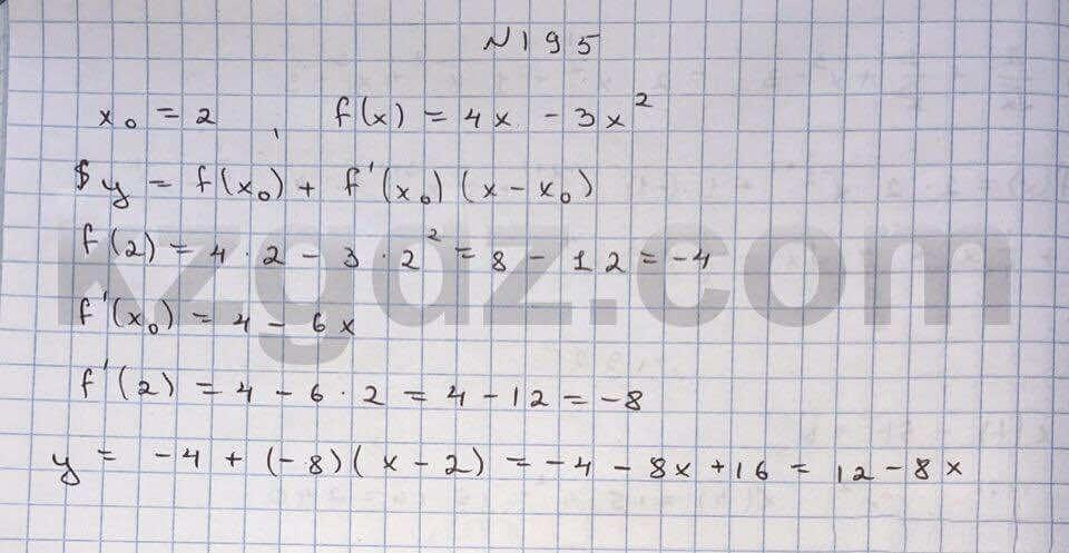 Алгебра Абылкасымова 10 класс Естественно-математическое направление  Упражнение 195