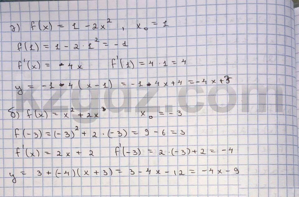 Алгебра Абылкасымова 10 класс Естественно-математическое направление  Упражнение 198