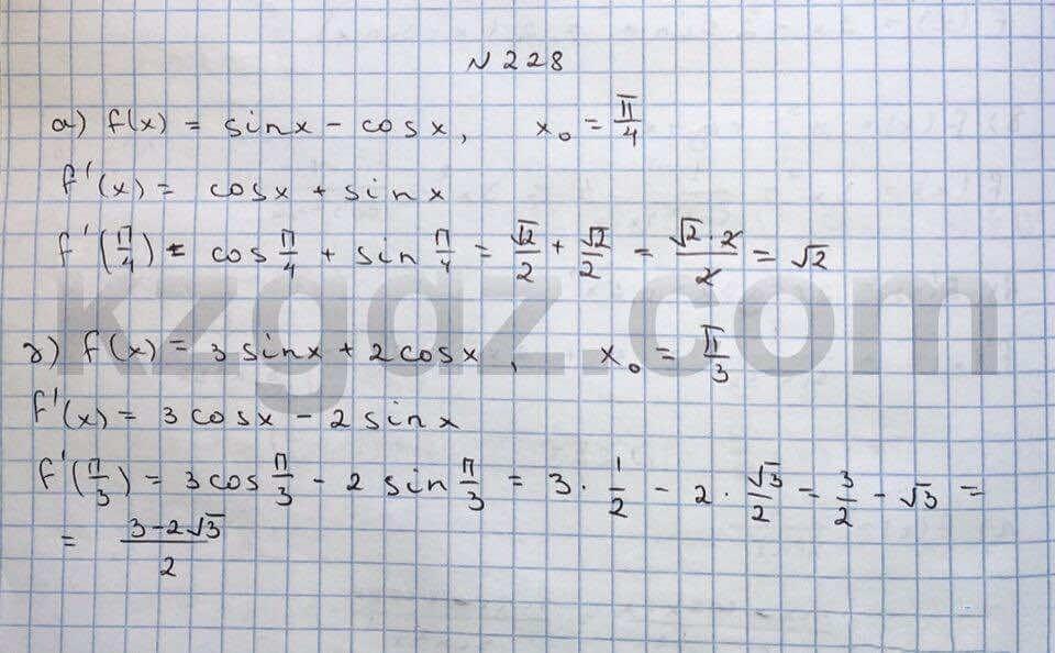 Алгебра Абылкасымова 10 класс Естественно-математическое направление  Упражнение 228