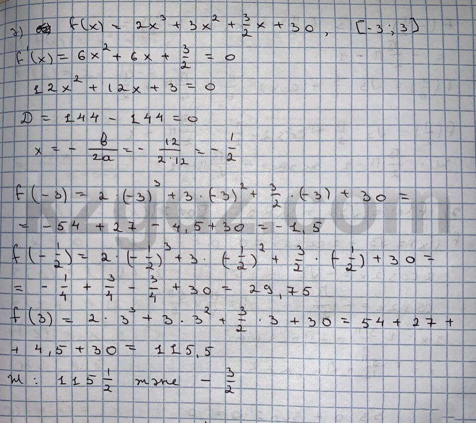 Алгебра Абылкасымова 10 класс Естественно-математическое направление  Упражнение 308