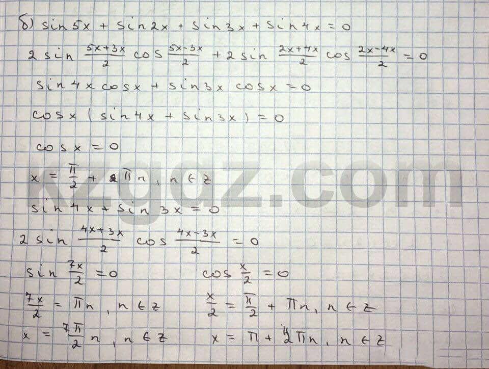 Алгебра Абылкасымова 10 класс Естественно-математическое направление  Упражнение 116