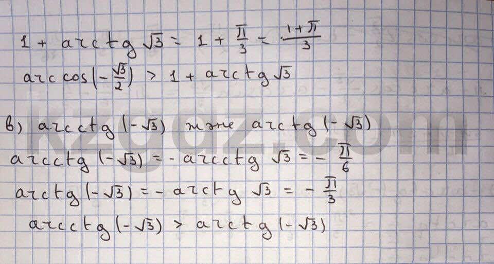 Алгебра Абылкасымова 10 класс Естественно-математическое направление  Упражнение 87