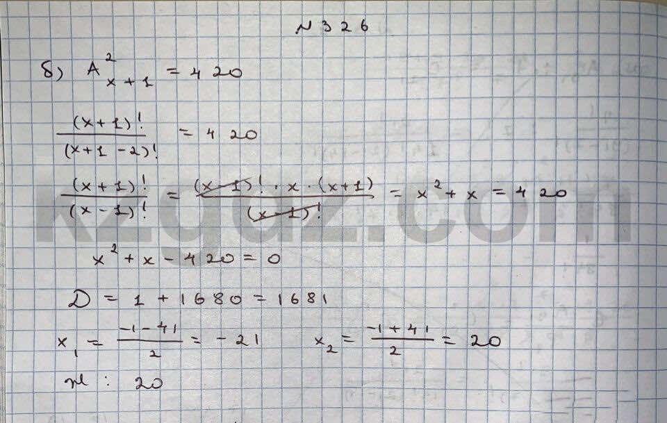 Алгебра Абылкасымова 10 класс Естественно-математическое направление  Упражнение 326