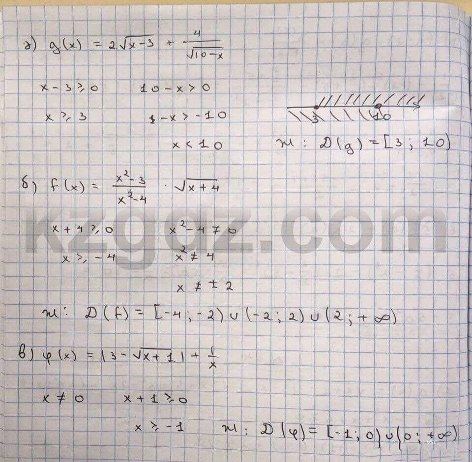Алгебра Абылкасымова 10 класс Естественно-математическое направление  Упражнение 34