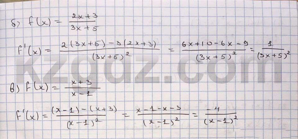 Алгебра Абылкасымова 10 класс Естественно-математическое направление  Упражнение 180