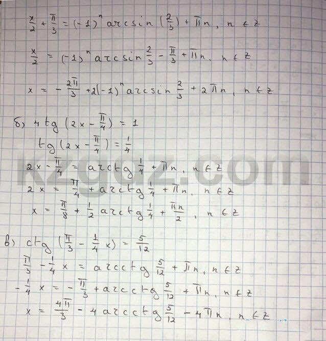 Алгебра Абылкасымова 10 класс Естественно-математическое направление  Упражнение 107