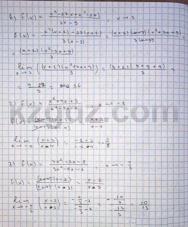Алгебра Абылкасымова 10 класс Естественно-математическое направление  Упражнение 155