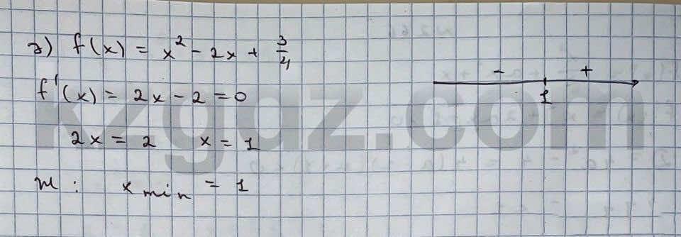 Алгебра Абылкасымова 10 класс Естественно-математическое направление  Упражнение 268