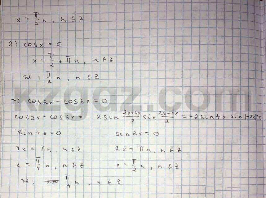 Алгебра Абылкасымова 10 класс Естественно-математическое направление  Упражнение 109