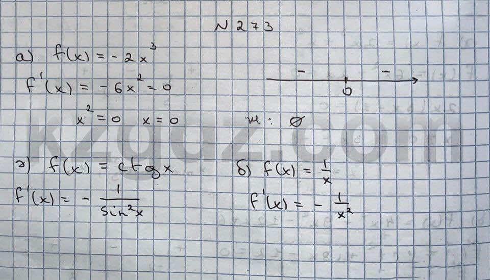 Алгебра Абылкасымова 10 класс Естественно-математическое направление  Упражнение 273