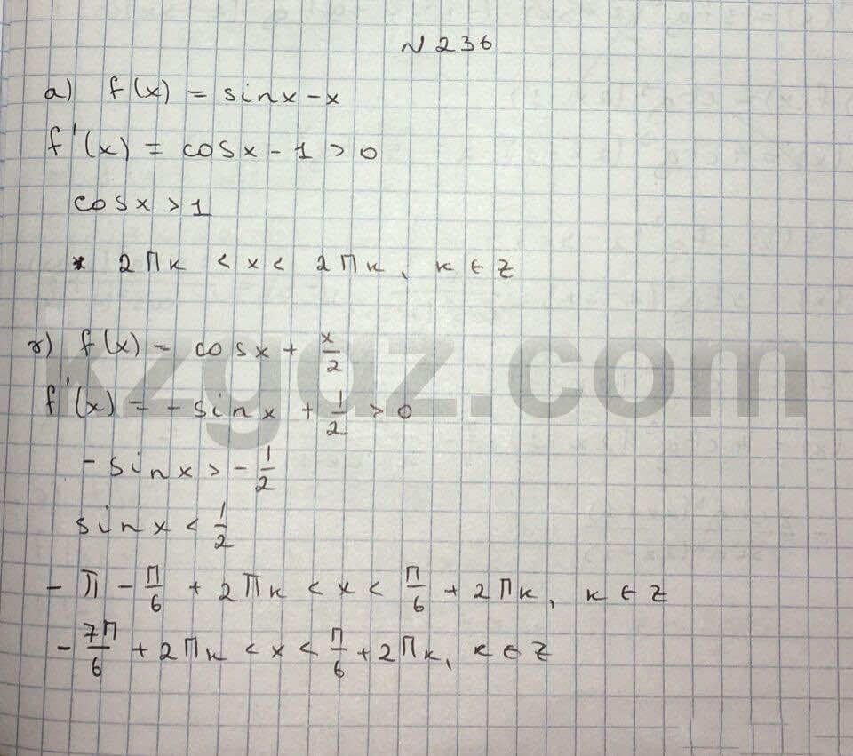 Алгебра Абылкасымова 10 класс Естественно-математическое направление  Упражнение 236