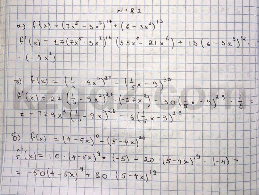 Алгебра Абылкасымова 10 класс Общетвенно-гуманитарное направление  Упражнение 182