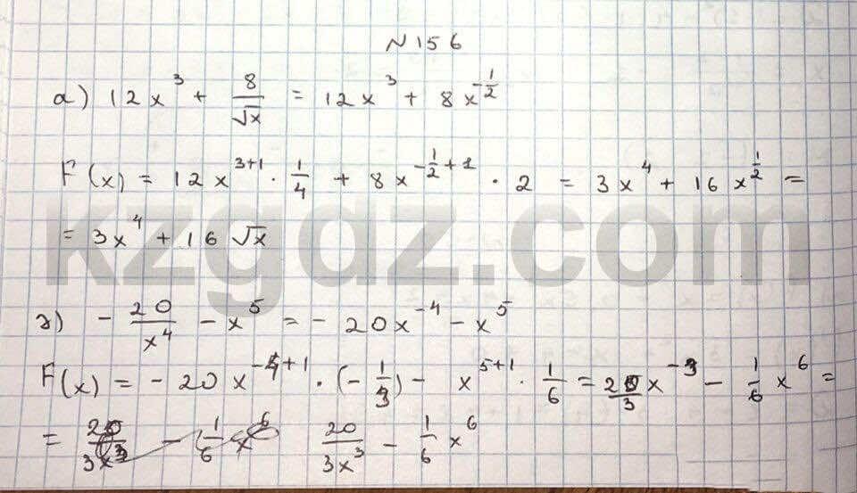 Алгебра Абылкасымова 10 класс Общетвенно-гуманитарное направление  Упражнение 156