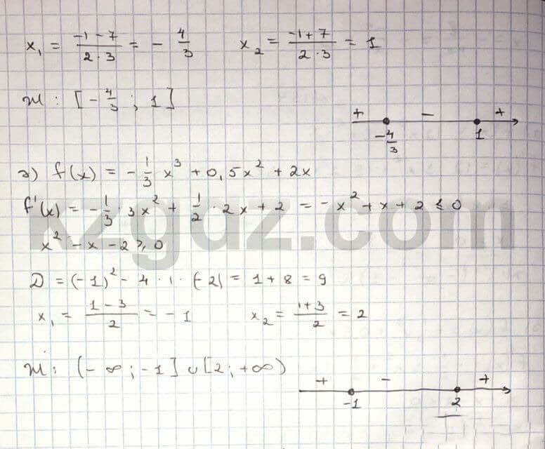 Алгебра Абылкасымова 10 класс Общетвенно-гуманитарное направление  Упражнение 155