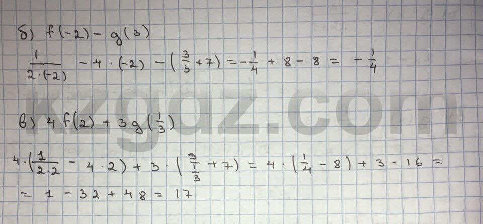 Алгебра Абылкасымова 10 класс Общетвенно-гуманитарное направление  Упражнение 23