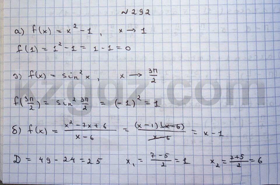 Алгебра Абылкасымова 10 класс Общетвенно-гуманитарное направление  Упражнение 292
