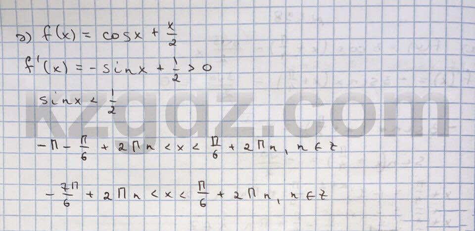 Алгебра Абылкасымова 10 класс Общетвенно-гуманитарное направление  Упражнение 199