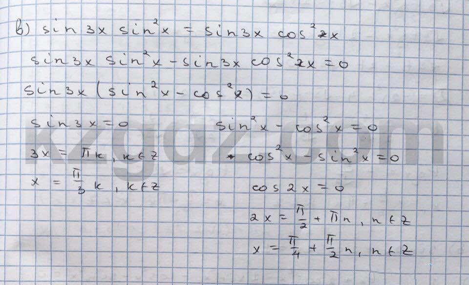 Алгебра Абылкасымова 10 класс Общетвенно-гуманитарное направление  Упражнение 101