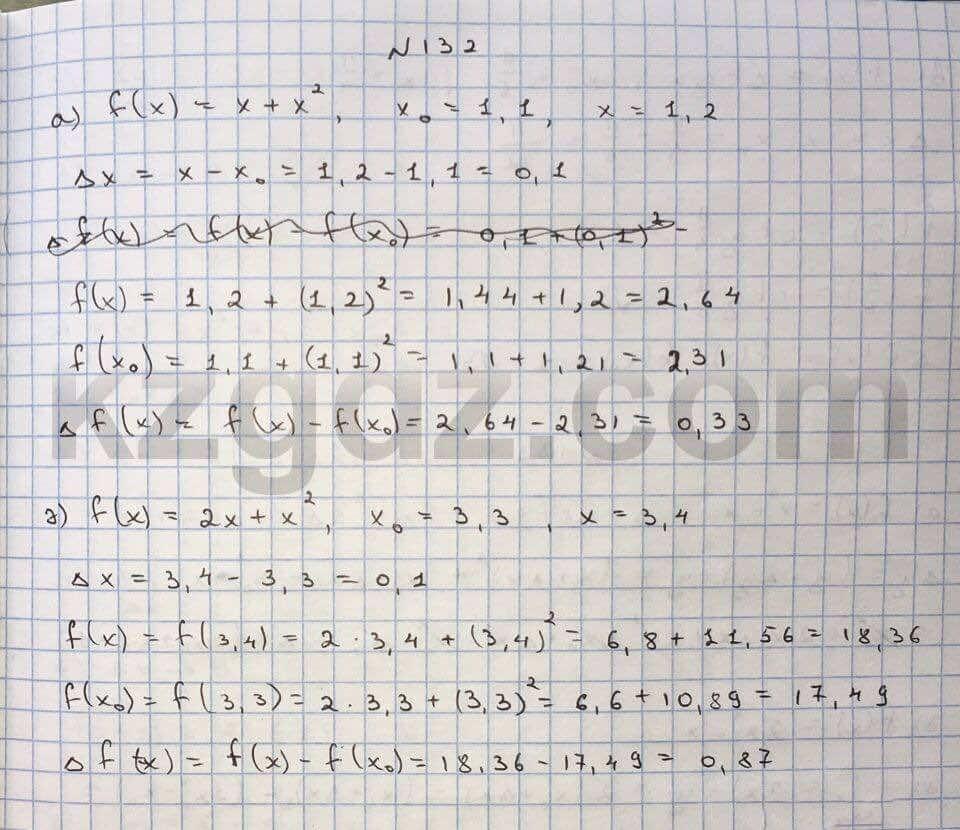 Алгебра Абылкасымова 10 класс Общетвенно-гуманитарное направление  Упражнение 132