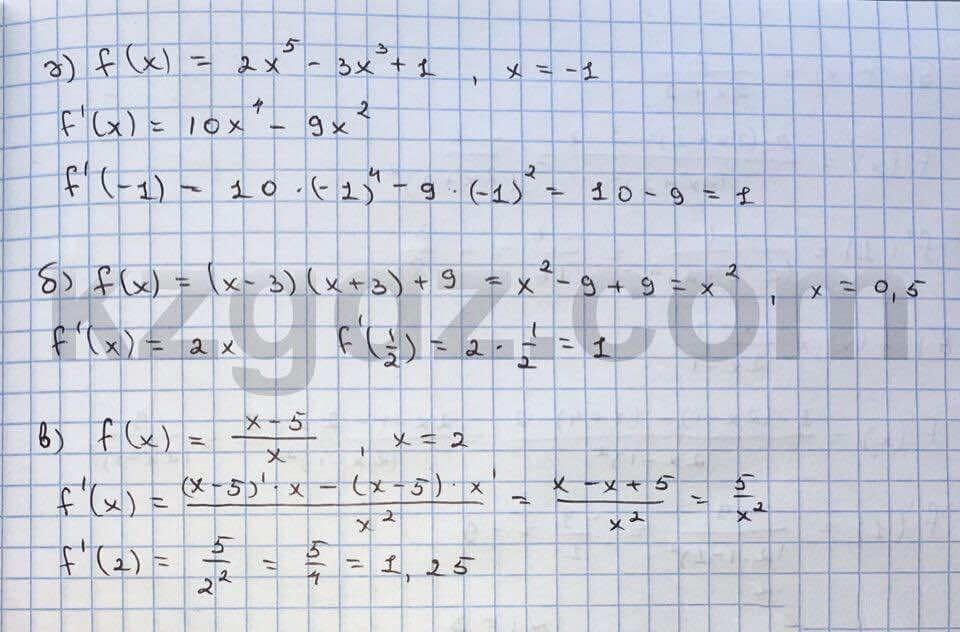 Алгебра Абылкасымова 10 класс Общетвенно-гуманитарное направление  Упражнение 151