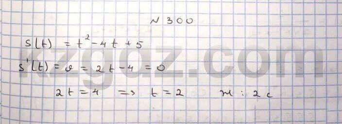 Алгебра Абылкасымова 10 класс Общетвенно-гуманитарное направление  Упражнение 300