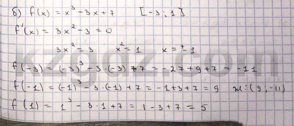 Алгебра Абылкасымова 10 класс Общетвенно-гуманитарное направление  Упражнение 306