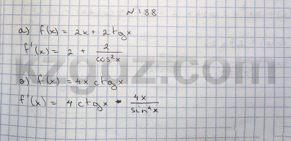 Алгебра Абылкасымова 10 класс Общетвенно-гуманитарное направление  Упражнение 188