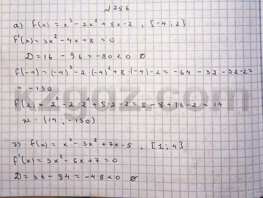 Алгебра Абылкасымова 10 класс Общетвенно-гуманитарное направление  Упражнение 256