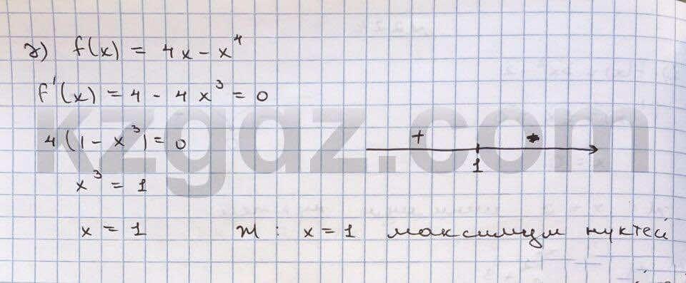 Алгебра Абылкасымова 10 класс Общетвенно-гуманитарное направление  Упражнение 225