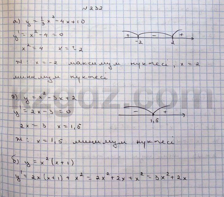 Алгебра Абылкасымова 10 класс Общетвенно-гуманитарное направление  Упражнение 232